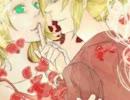 【歌ってみた】赤い花【しゃき砂】
