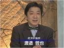 第53位:【渡邉哲也】リフレで日本がどう変わるのか?[桜H24/12/4]