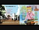 【ボーマス23】Divertimento<s>【クロス
