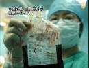 【新唐人】中国の殤 血漿経済の鬼影―エイズ