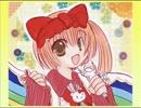 【猫村いろは】赤いリボン【オリジナル曲】