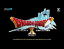 『ドラゴンクエストX 目覚めし五つの種族 オンライン』Wii U版プロモ映像