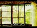 【歌ってみた】かえりみち【harusora(陽