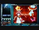 【beatmania IIDX】 Little Star (SPA) 【tricoro】