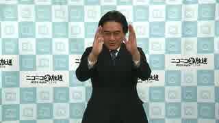 Nintendo 生 Direct 2012.12.6(Wii U ニコニコ視聴アプリ配信のお知らせ)
