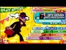 スパイREMIX/SPICY PIECE (Ryu☆Remix)