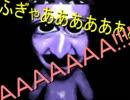 【黒バス】黄+黒=虎で「青鬼」実況ッス(`・ω・´)【最終回】