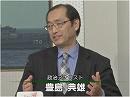 【豊島典雄】日本の安全保障論争の問題点[桜H24/12/7]