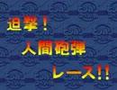 【TAS】ビシバシスペシャル オール満点ク