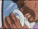 巨人の星 第135話「去りゆくオズマ」