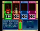 280円で売ってたクイズゲー「THE クイズ番組」友人と実況プレイ1戦目