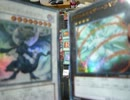 【遊戯王】大☆喝☆采デュエルPart.303【インフェルニティ】vs【エヴォル】