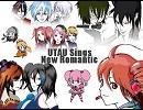【UTAU Sings ニューロマンティック】&#03