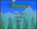 現実逃避ふたりでTerraria実況プレイ1