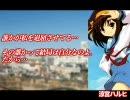 【ラスト】アニメキャラで名言集【総集編】