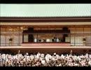 世界最古の国、それは日本です【桜井誠】