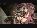 【巡音ルカ×やま△】Yakusoku【EndlessroLL収録アルバムリマスター&PV】