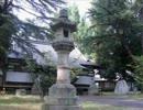長野県上田市 赤黄色の金木犀