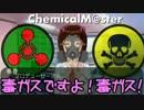 GASm@ster症例Cl 前編