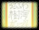 【甘音あまぽ】ゆるふわ樹海ガール【連続音「Power」】