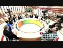 激論_11党党首集結_2012_12_9
