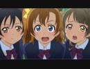 TVアニメ「ラブライブ!」PV1