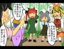 【東方手書き】しょぼんげ#4「ナズ星」