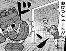 VOMIC ゴーレム・ア・GO!GO! (2)