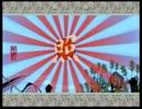【大神絶景版】ガガっと実況~第三話~【VOICEROID+】