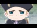 ヘタリア Axis Powers 第22話