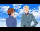 ヘタリア Axis Powers 第38話