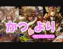 【21国】おろろさんの勝頼ロード【万死一生vs上泉葛西】