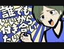 【手書き】森山さんが彼女欲しい【黒バス】