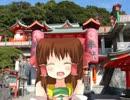 183神社(FULL尺版).mp4
