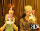 K of Radio【KR】 第10回(2012.12.14)