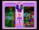 PS2ぷよぷよフィーバーに挑戦実況プレイ動画part1
