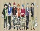 聖Smiley学園 WINTER VACATION「Re:Start」