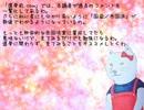 【I♥JAPAN】投票のすゝめ【キティさんが優しく教えます】