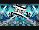 {{リレー}}ワールズエンド・ダンスホール 36人リレー