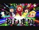 じょしらく!OVA 最終話 第24席