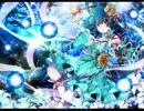 青き美しきdisire【原曲:古きユアンシェン】 thumbnail
