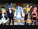 【アニメ風】Alice in Musicland 【MMD-PV】