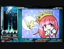 【beatmania IIDX】 8bit Princess (SPA) 【tricoro】