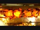 鶏の丸焼き♪ ~上野 アメ横にて~