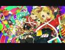【鏡音リン♣レン】ハッピーライフカーニバル【オリジナル/一億円P】