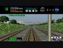 電車でGO!2 高速編 3000番台 JR神戸線 快速 中級編