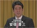 【政権奪還】12.17 安倍晋三自民党総裁記者会見[桜H24/12/18]