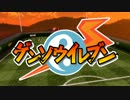 【超次元MMDドラマ】ゲンソウイレブン #01-予告編【東方+イナイレ】 thumbnail