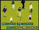 【カラオケ】忙しい人のためのニコニコ動画2007