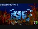 【AviUtl】 砕け散るパズル スクリプト